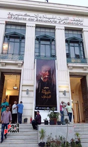 متحف الفنون الجميلة بالإسكندرية (1)