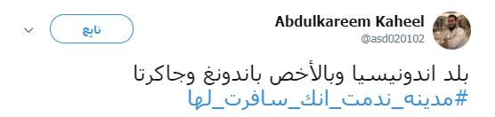 عبد الكريم كحيل