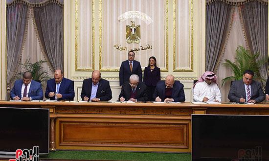 اتفاقيات (4)