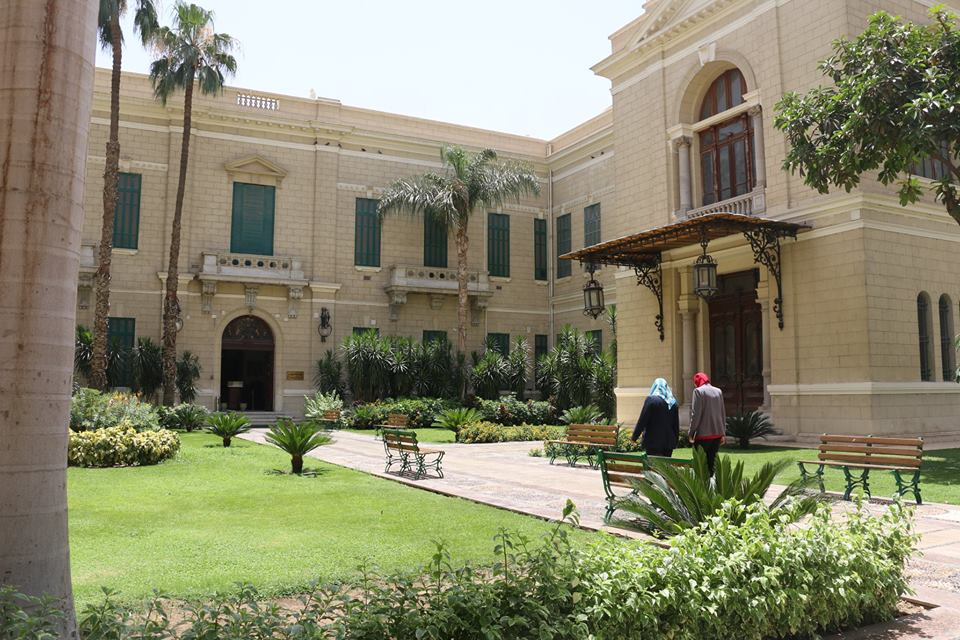 7- حديقة المتحف