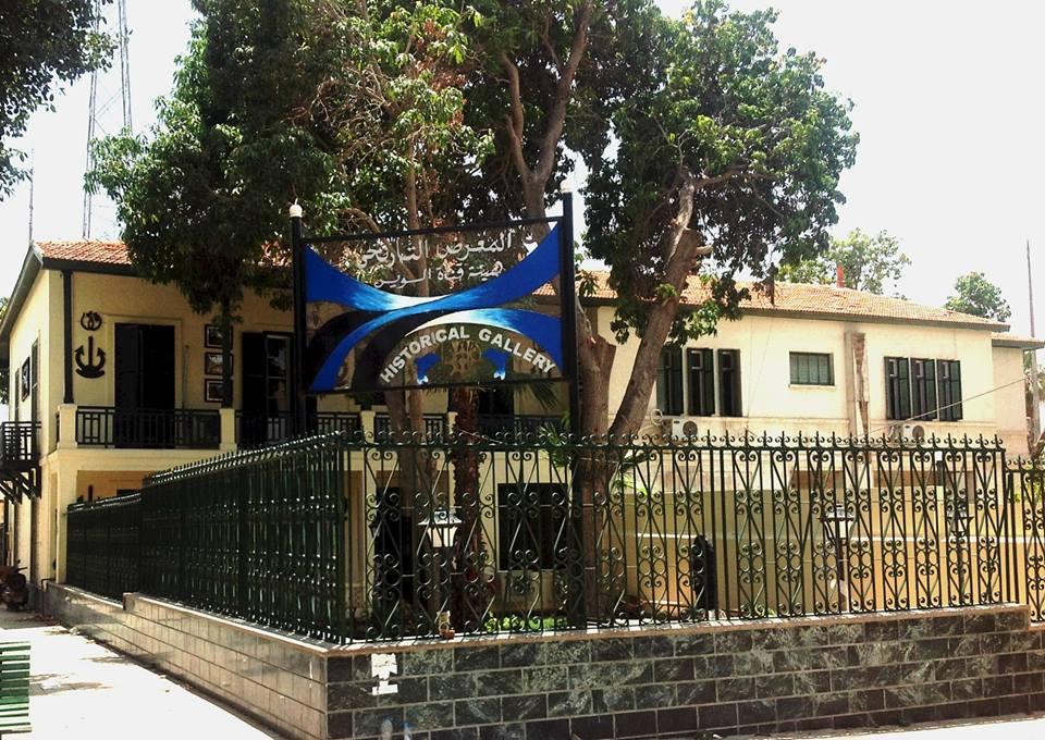 1- مقر المعرض التاريخى لقناة السويس