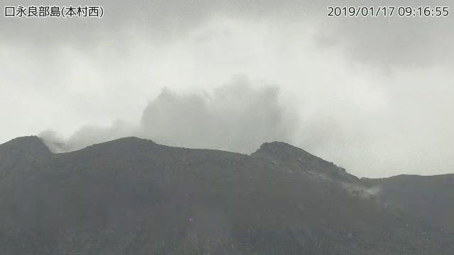 ثوران بركان فى جنوب اليابان (1)