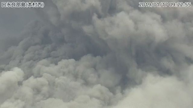 ثوران بركان فى جنوب اليابان (2)