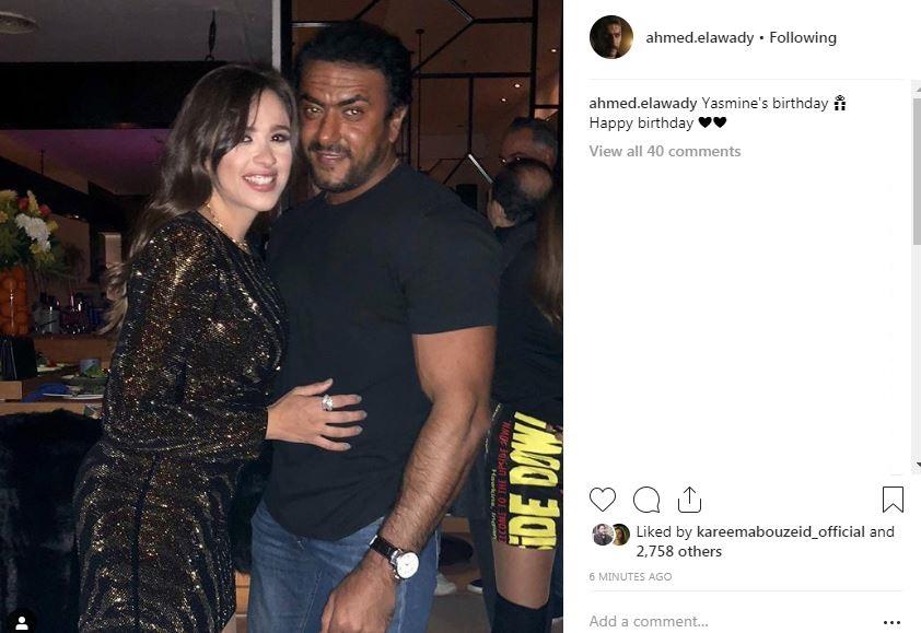 ياسمين عبد العزيز تحتفل بعيد ميلادها