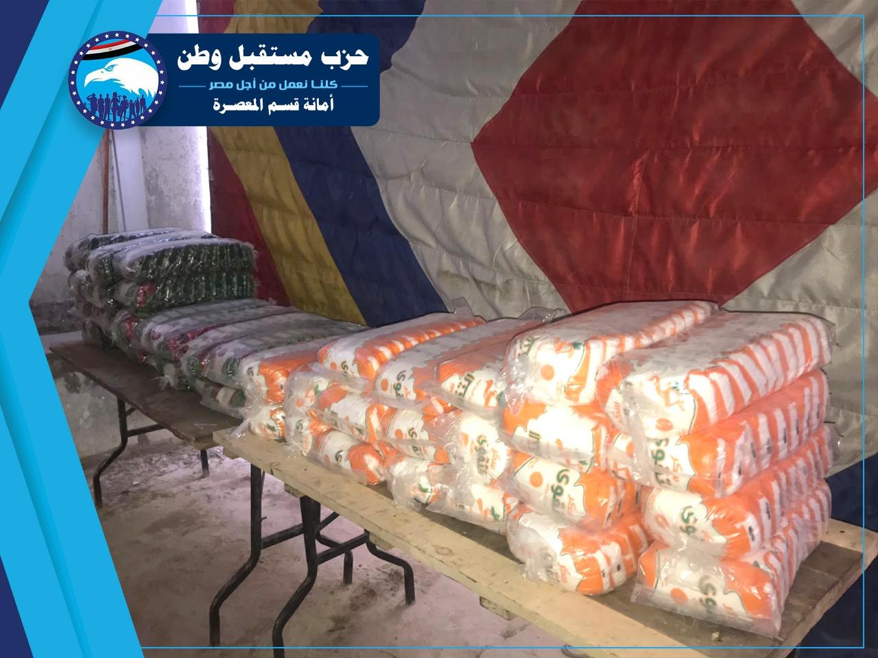 افتتاح منفذين فى السلام والمعصرة (2)