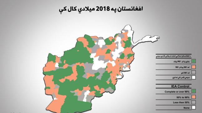 246721-مناطق-السيطرة-وفق-بيان-طالبنان