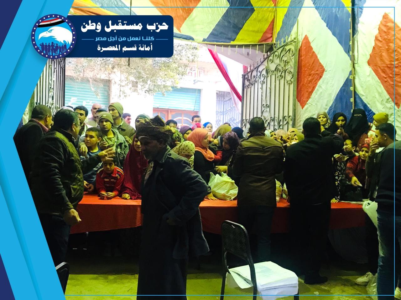 افتتاح منفذين فى السلام والمعصرة (1)