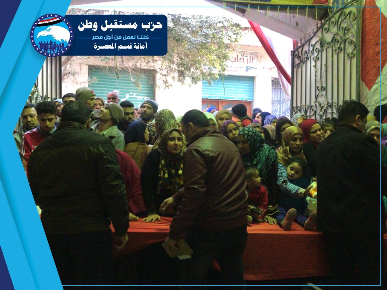 افتتاح منفذين فى السلام والمعصرة (3)