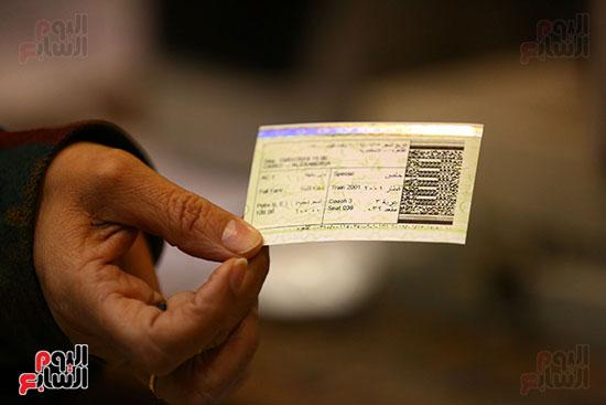 تذاكر السكة الحديد (24)