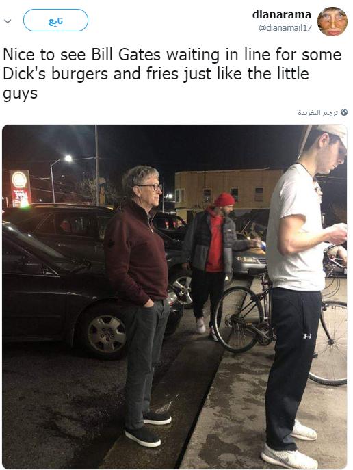 A tribute to Bill Gates