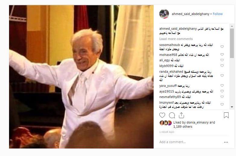 أحمد سعيد عبد الغنى