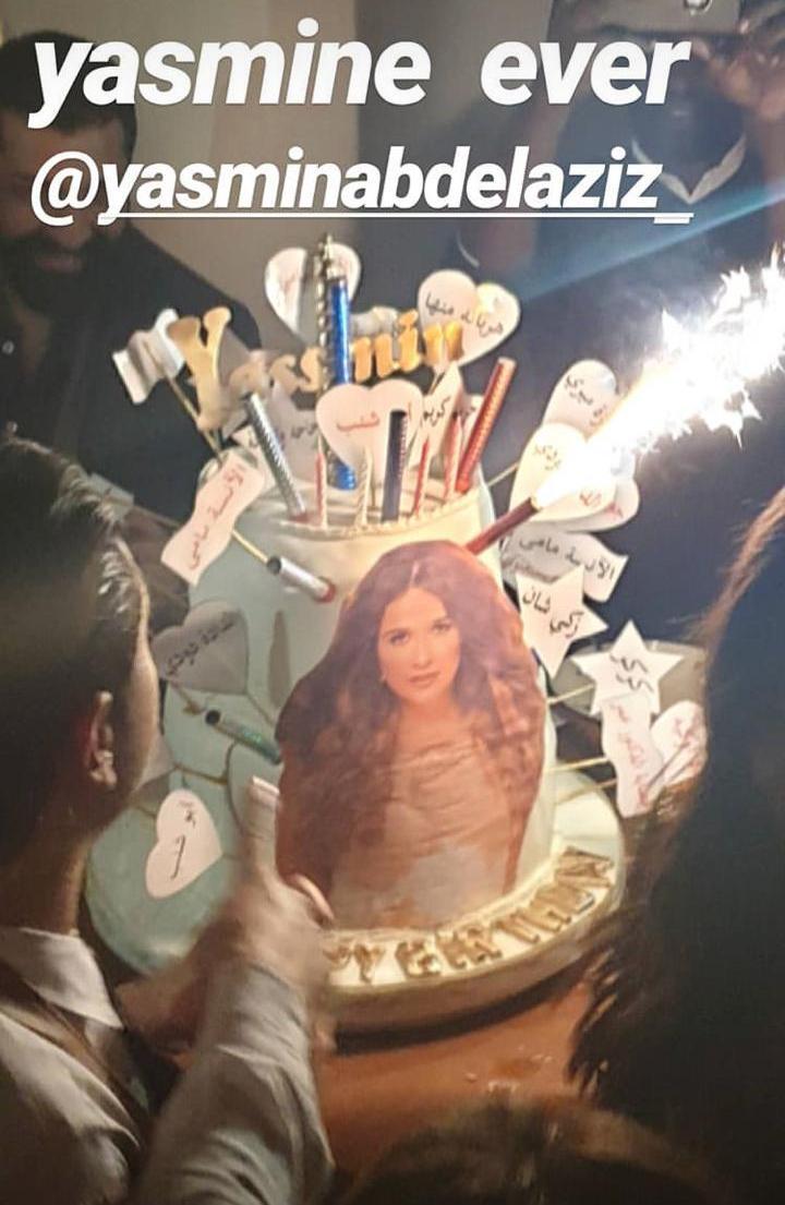 تورتة عيد ميلاد الفنانة ياسمين عبد العزيز