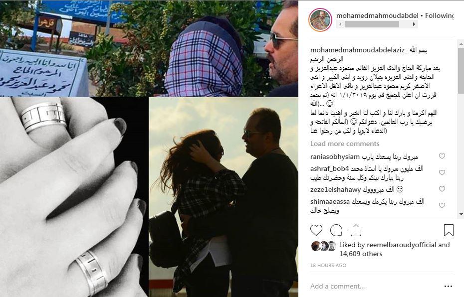 لماذا أعلن محمد محمود عبد العزيز عن خطوبته من أمام قبر والده اليوم السابع