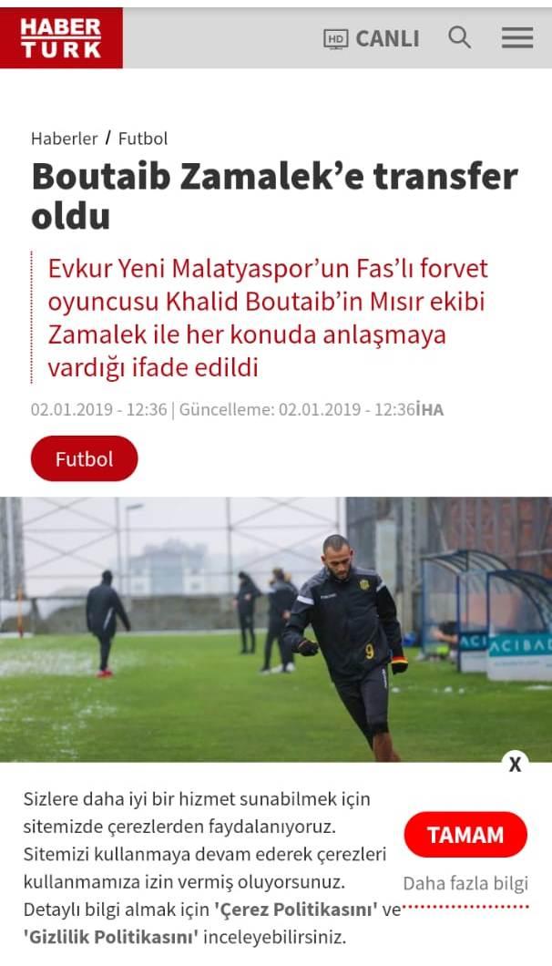 تصريحات المدير الرياضى للنادى التركى