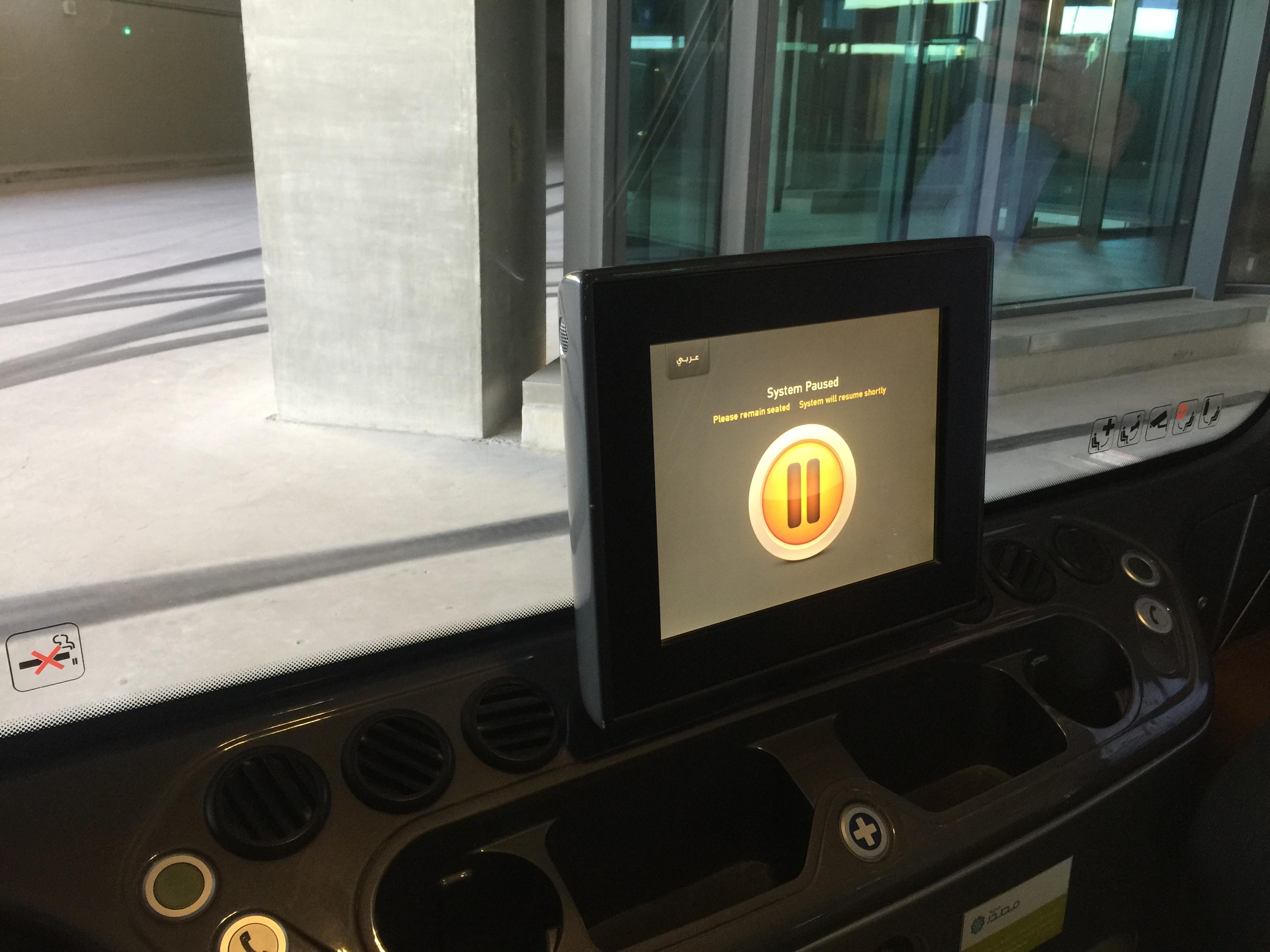 تجارب السيارات ذاتية القيادة داخل مدينة مصدر بأبوظبي (6)