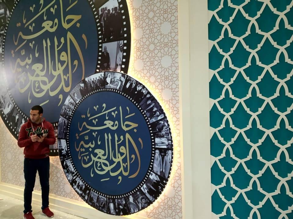 معرض القاهرة الدولى للكتاب  (1)