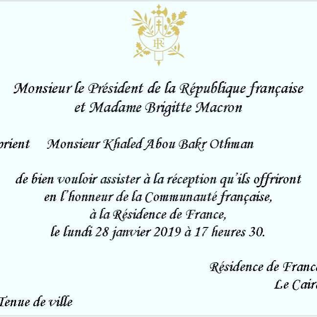 وجه الرئيس الفرنسى إيمانويل ماكرون وحرمه دعوة لعدد من الشخصيات المصرية البارزة لعقد لقاء معهم الاثنين المقبل خلال زيارته للقاهرة (1)