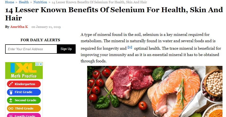 فوائد السيلنيوم