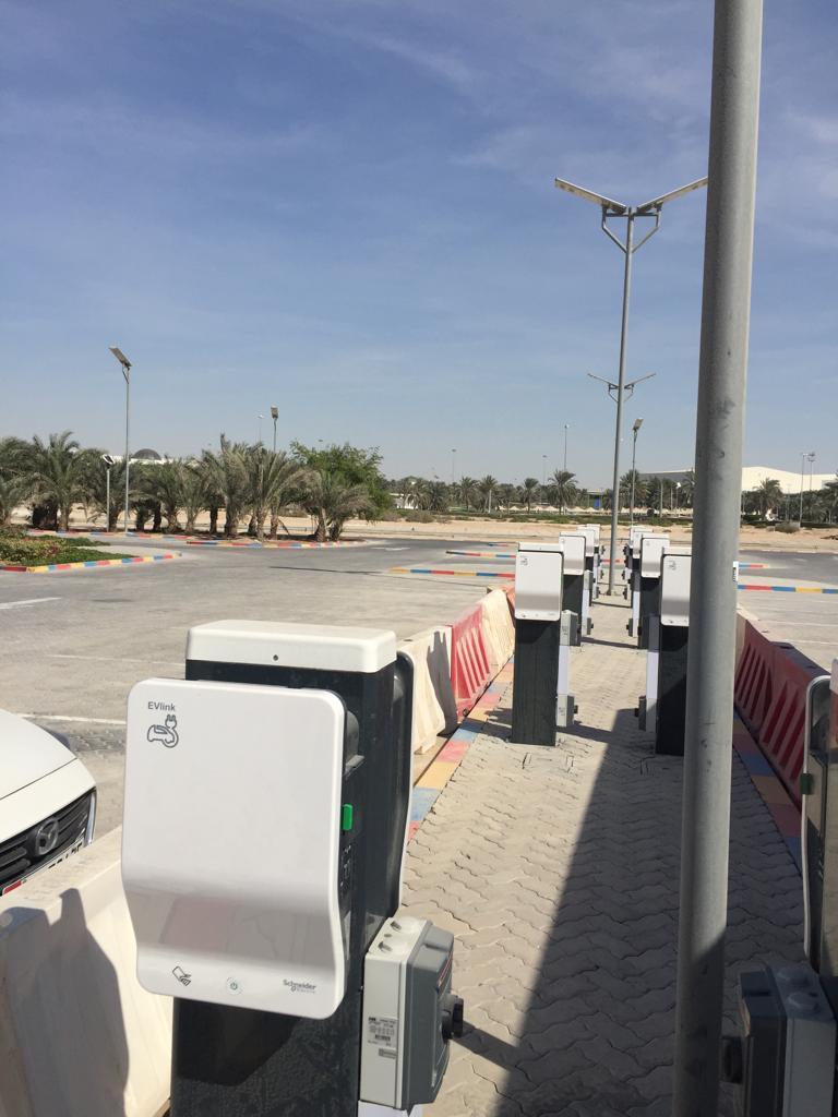 وحدات محطات شحن الكهرباء