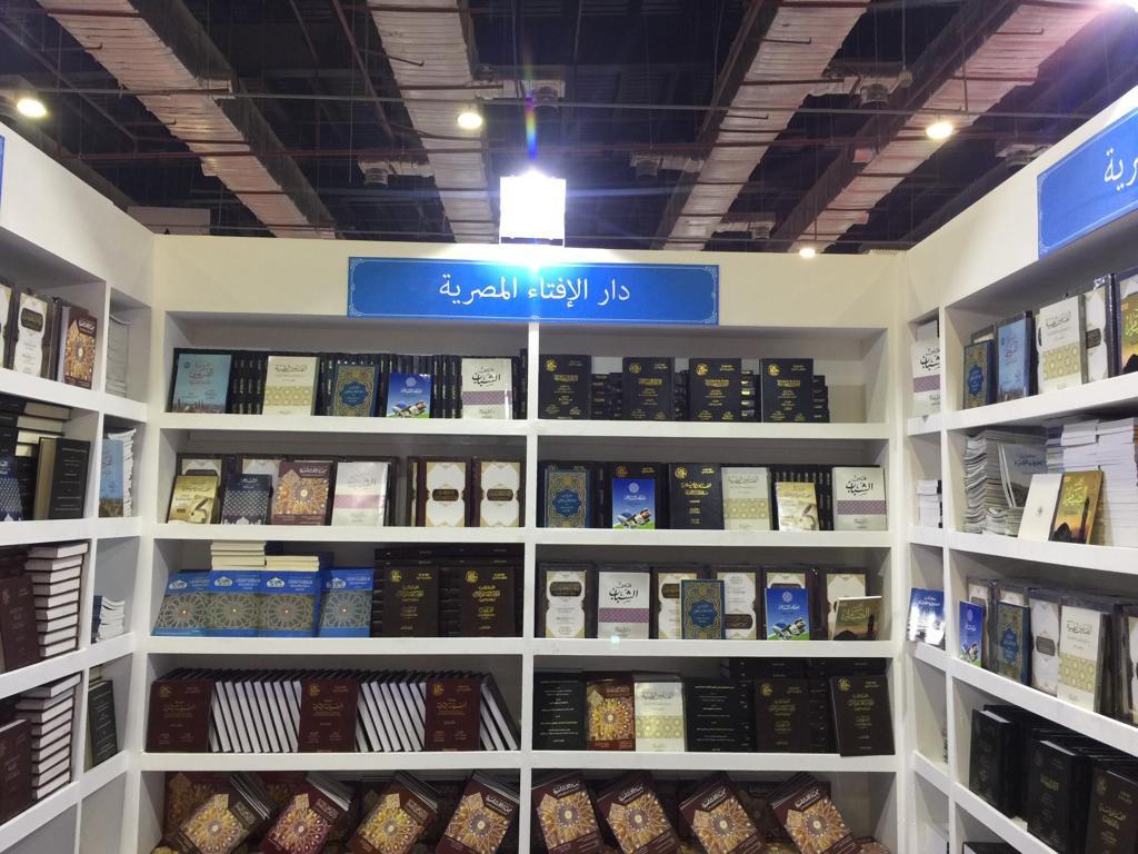 ركن دار الافتاء فى معرض الكتاب  (2)