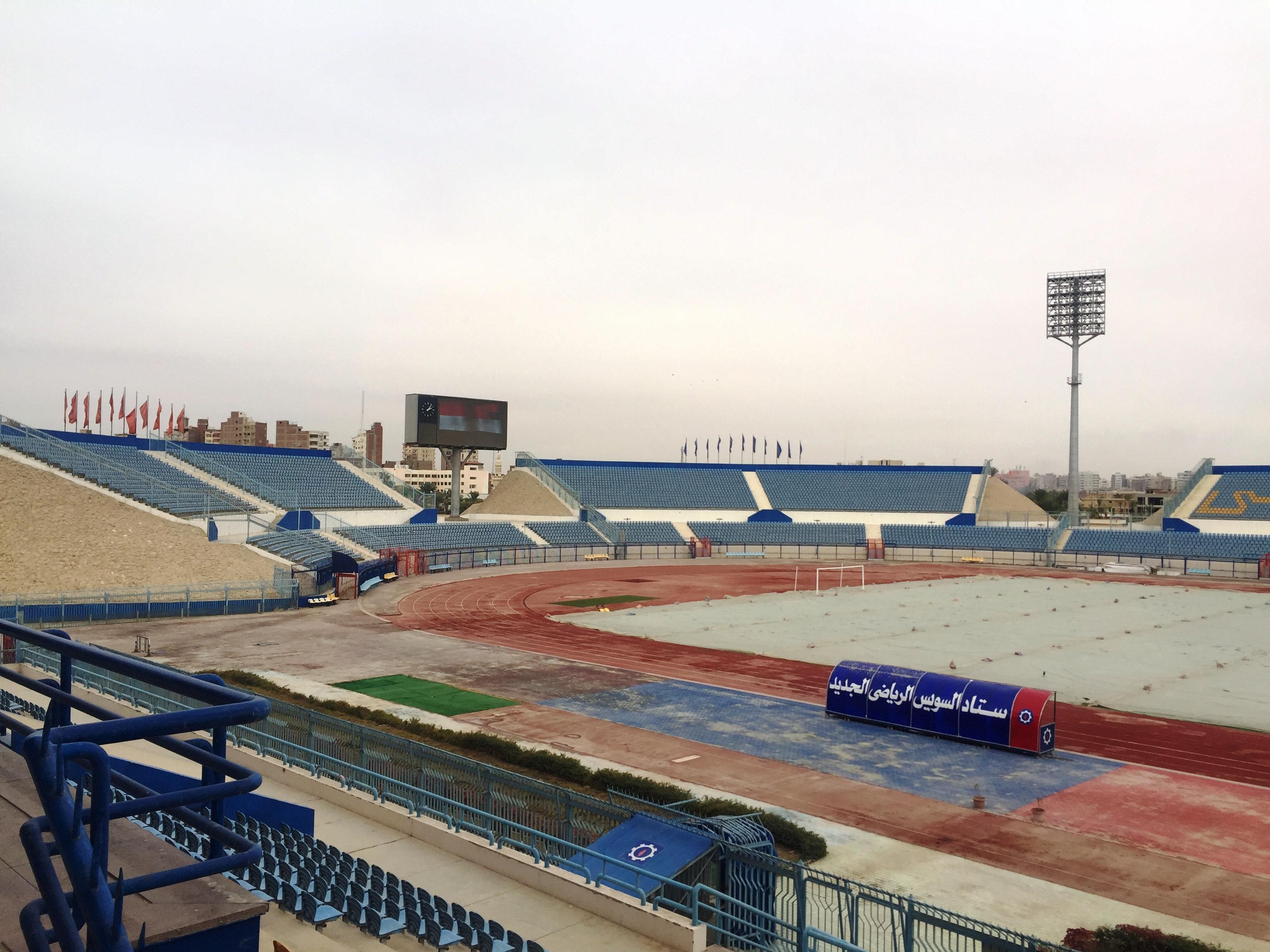 استاد السويس الرياضى (9)