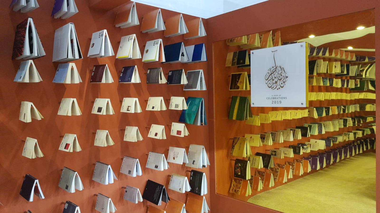 جناح هيئة البحرين للثقافة والآثار فى معرض القاهرة الدولى للكتاب 2019 (2)