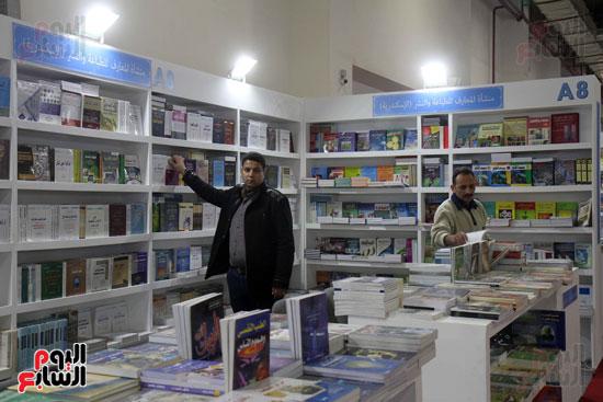 معرض الكتاب 2019 (2)