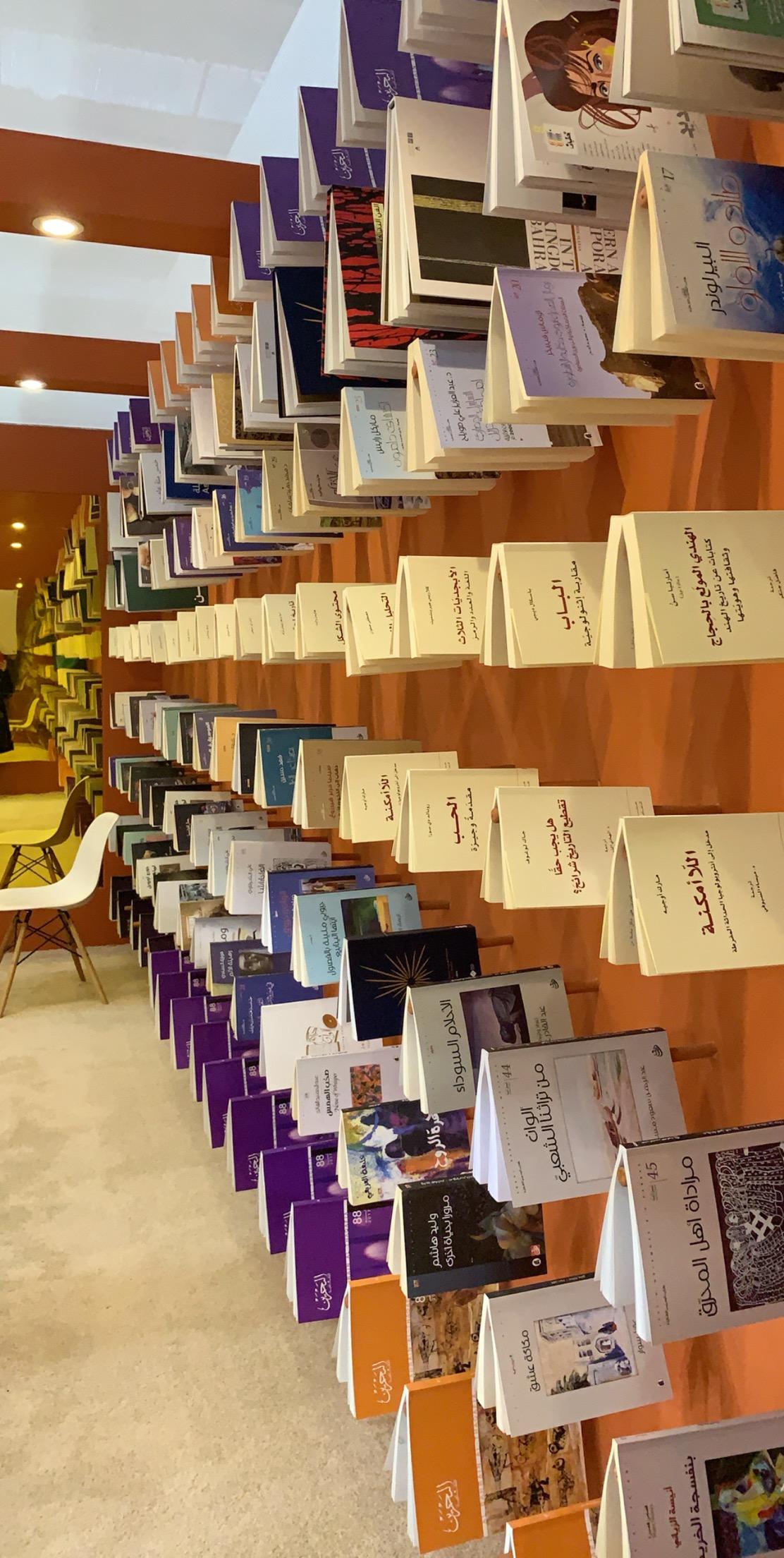 جناح هيئة البحرين للثقافة والآثار فى معرض القاهرة الدولى للكتاب 2019 (1)