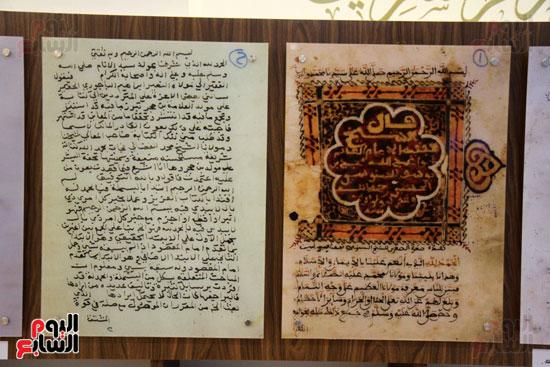 معرض الكتاب جناح الازهر الشريف (11)