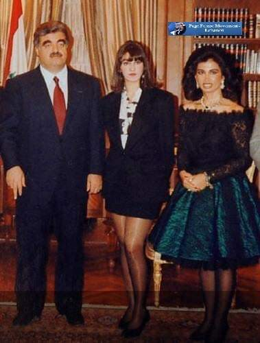 إليسا مع رفيق الحريرى وزوجته