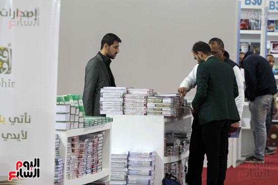 معرض القاهرة للكتاب (15)