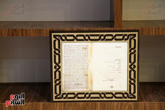 متحف مخطوطات الأزهر الشريف بمعرض القاهرة للكتاب 2019 (5)