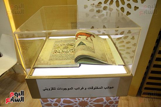 متحف مخطوطات الأزهر الشريف بمعرض القاهرة للكتاب 2019 (20)