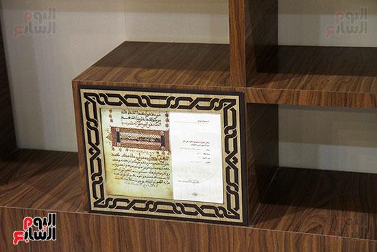 متحف مخطوطات الأزهر الشريف بمعرض القاهرة للكتاب 2019 (15)