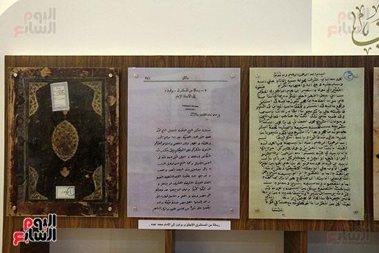 متحف مخطوطات الأزهر الشريف بمعرض القاهرة للكتاب 2019 (22)