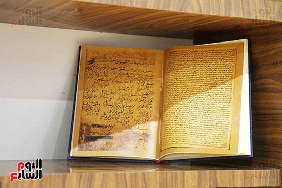 متحف مخطوطات الأزهر الشريف بمعرض القاهرة للكتاب 2019 (7)