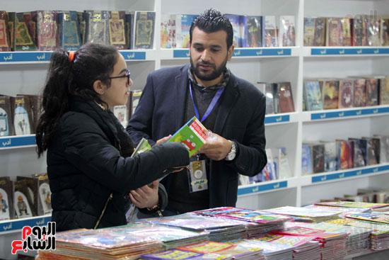 معرض القاهرة للكتاب (21)