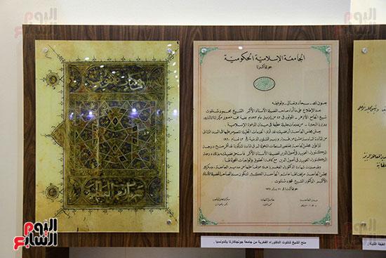 متحف مخطوطات الأزهر الشريف بمعرض القاهرة للكتاب 2019 (11)