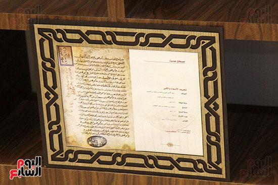 متحف مخطوطات الأزهر الشريف بمعرض القاهرة للكتاب 2019 (2)