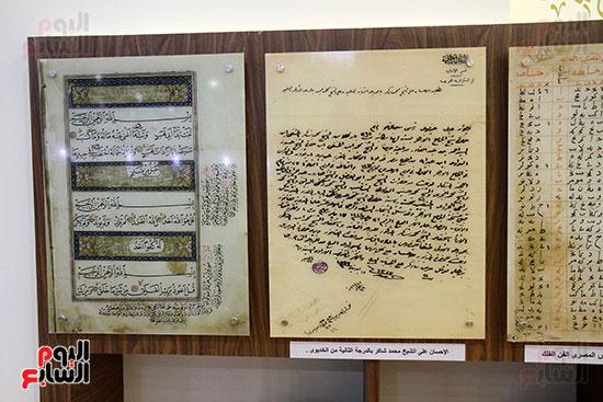 متحف مخطوطات الأزهر الشريف بمعرض القاهرة للكتاب 2019 (3)