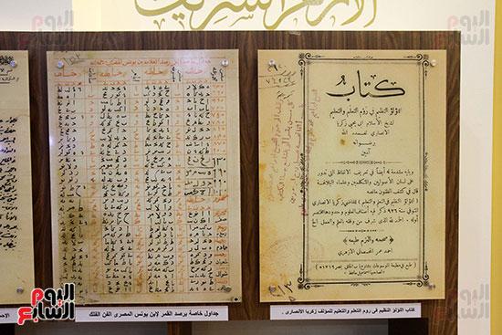 متحف مخطوطات الأزهر الشريف بمعرض القاهرة للكتاب 2019 (4)