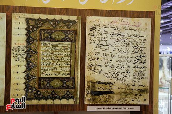 متحف مخطوطات الأزهر الشريف بمعرض القاهرة للكتاب 2019 (12)