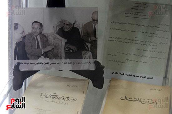 مقتنيات الشيخ محمود شلتوت فى جناح الأزهر فى معرض القاهرة للكتاب 2019 (2)