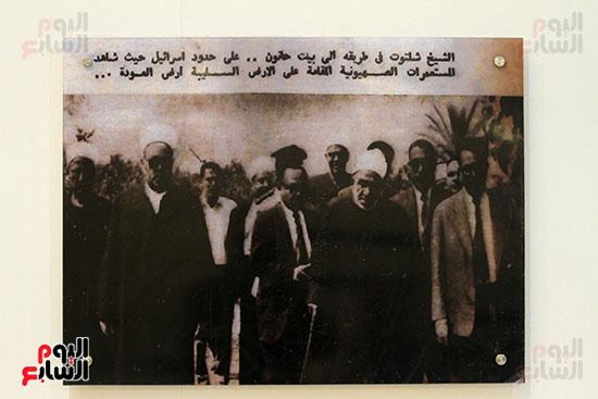 مقتنيات الشيخ محمود شلتوت فى جناح الأزهر فى معرض القاهرة للكتاب 2019 (8)