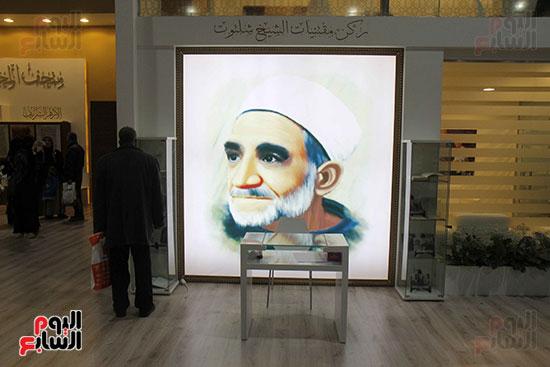 مقتنيات الشيخ محمود شلتوت فى جناح الأزهر فى معرض القاهرة للكتاب 2019 (1)