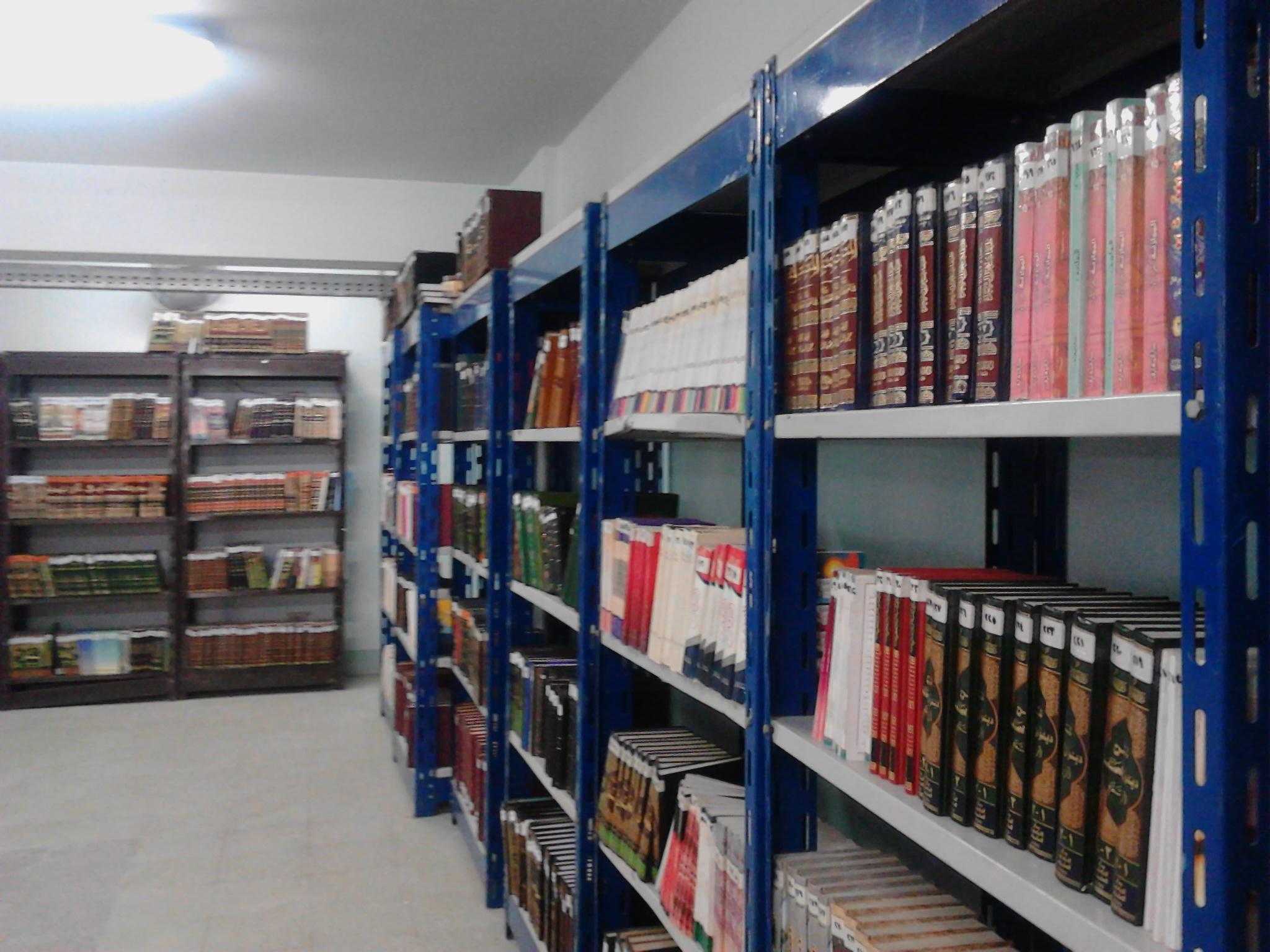 مكتبة العلوم الاسلامية بالازهر
