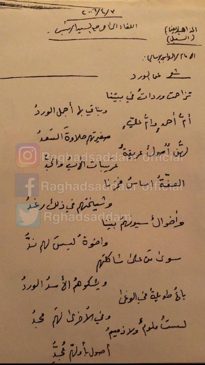 القصيدة
