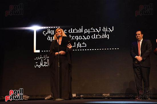 جائزة ساويرس الثقافية تقرر مكافأة أعمال القوائم القصيرة فى دورتها الـ14 (25)