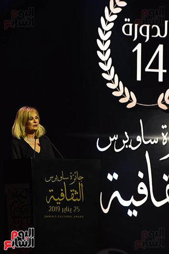 جائزة ساويرس الثقافية تقرر مكافأة أعمال القوائم القصيرة فى دورتها الـ14 (2)
