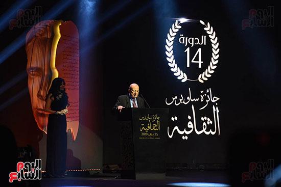 جائزة ساويرس الثقافية تقرر مكافأة أعمال القوائم القصيرة فى دورتها الـ14 (48)